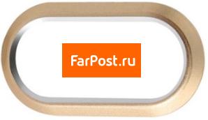 ближайшей фарпост потери находки обьявления россии Используя тесто, приготовленное