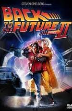 Назад в будущее 2