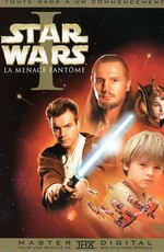 Звездные войны 1
