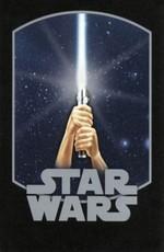 Звездные войны 4