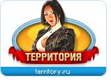 територия онлайн игра