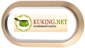 kuking.net