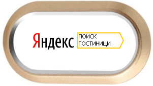travel.yandex.ru