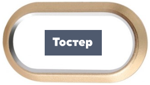 toster.ru