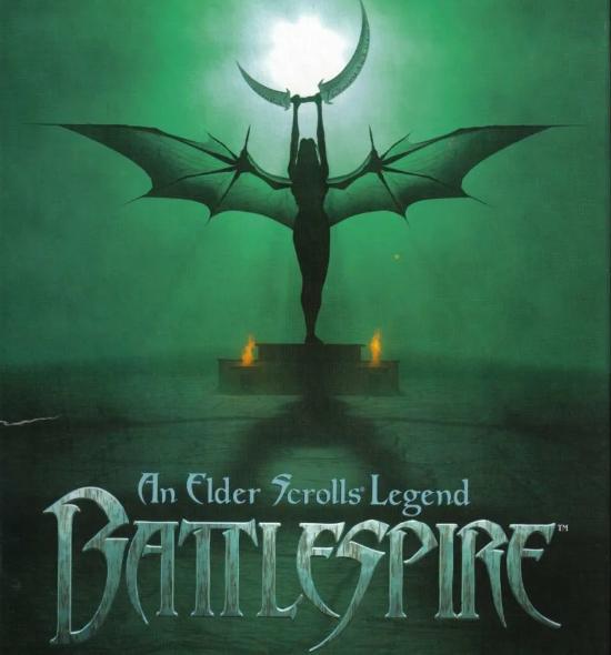 The Elder Scrolls: Legend: Battlespire
