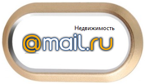 realty.mail.ru